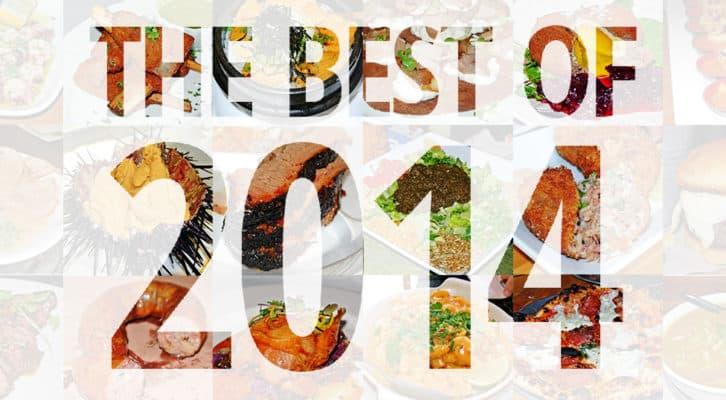 Mike Winston's Best Bites of 2014